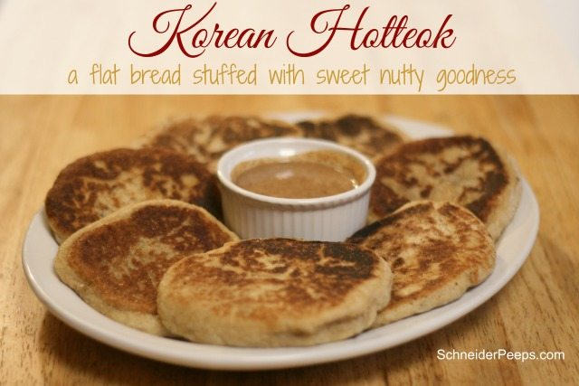SchneiderPeeps -Korean hotteok, hoddeok, sweet pancake, stuffed flatbread - it doesn't matter what you call it, it's fantastic. This is a traditional street vendor food in Korea but we like to make them breakfast.